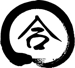 Uchi_deshi_at_aikido_of_berkeley_dojo+how_to_contact_us+aiberklogo-small-12344